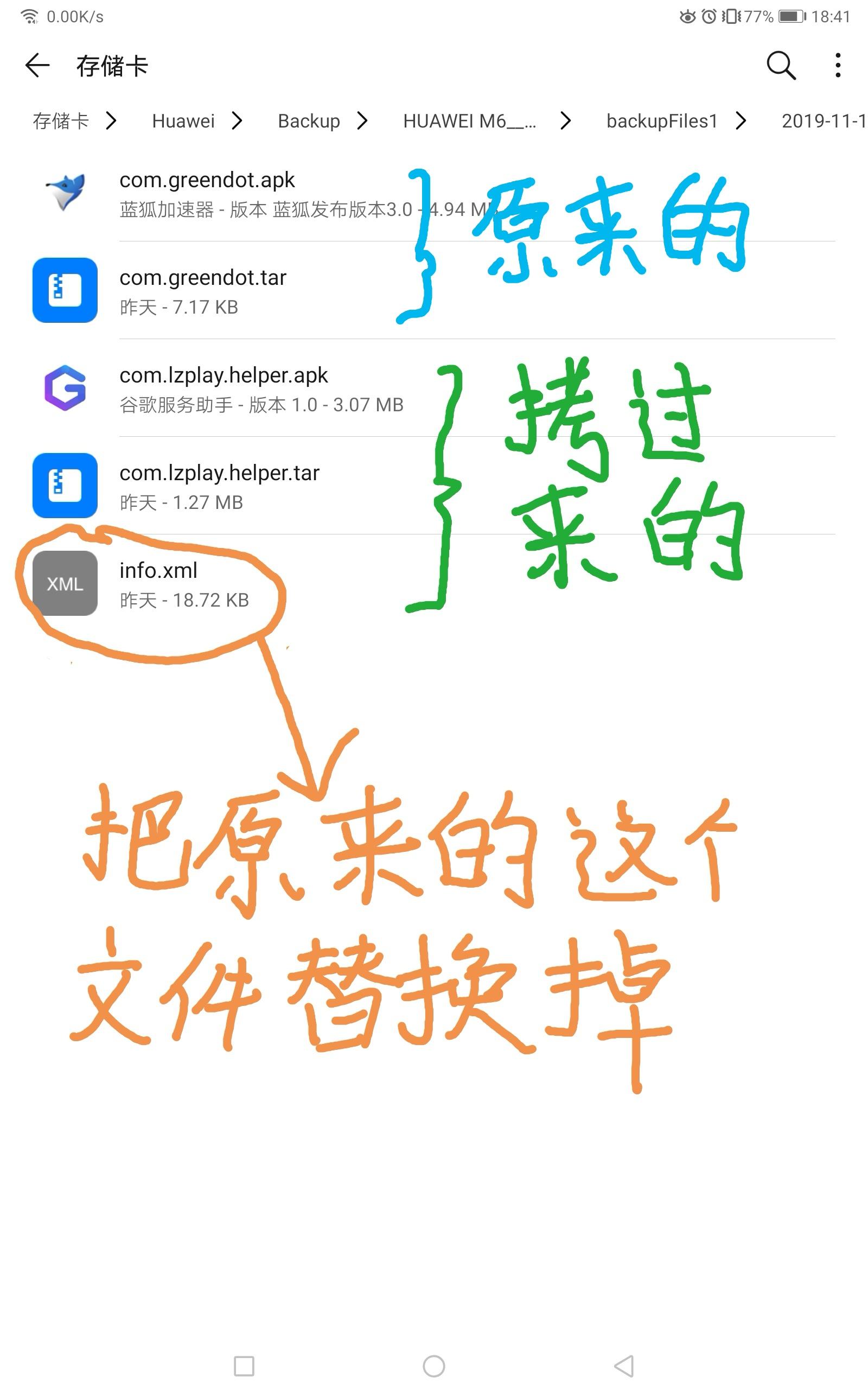 Screenshot_20191112_184806.jpg