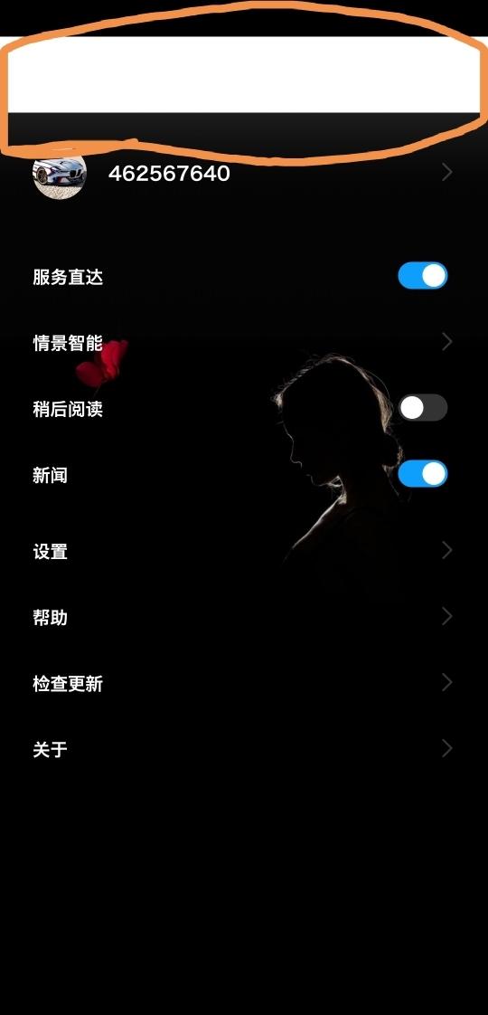 Screenshot_20191112_220054.jpg