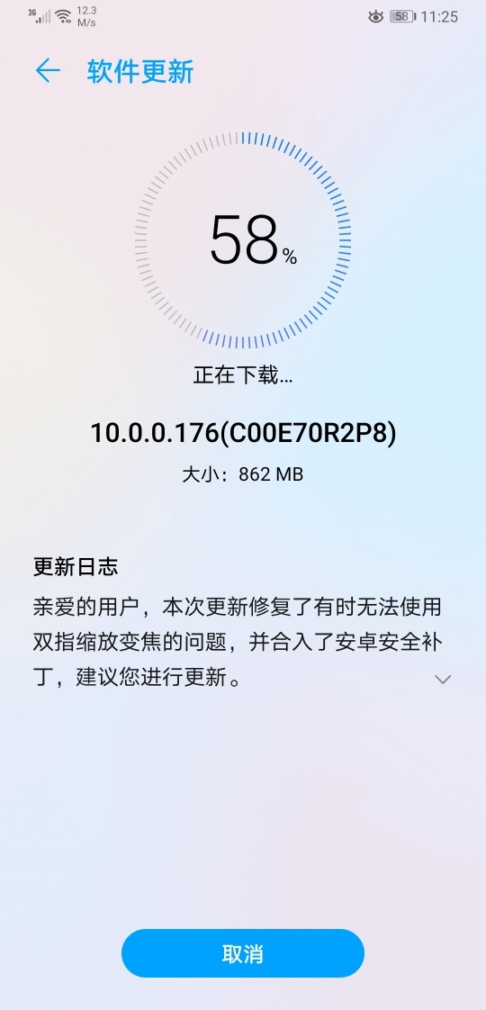 Screenshot_20191112_232516_com.huawei.android.hwouc.jpg