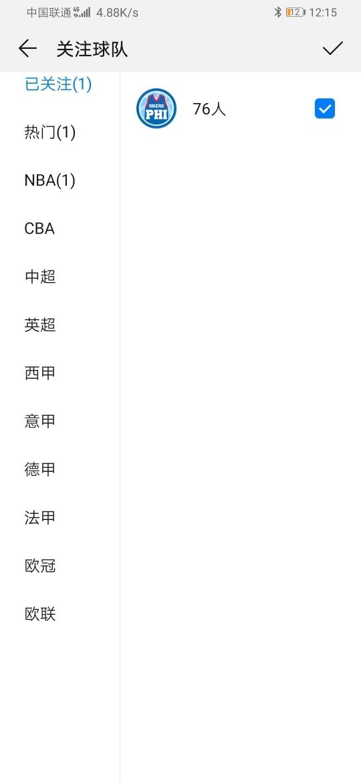 Screenshot_20191113_001524_com.huawei.intelligent.jpg