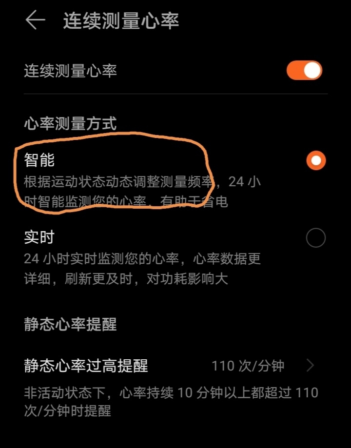 Screenshot_20191113_002446.jpg