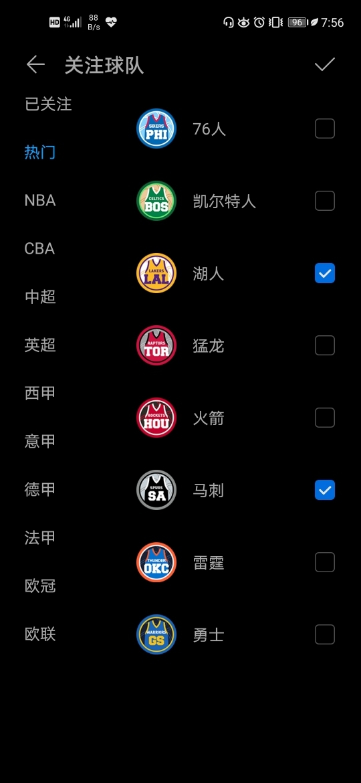 Screenshot_20191113_075615_com.huawei.intelligent.jpg