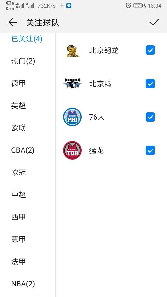 Screenshot_20191031_130405_com.huawei.intelligent.jpg