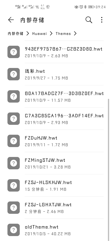 Screenshot_20191112_092402_com.huawei.hidisk.jpg
