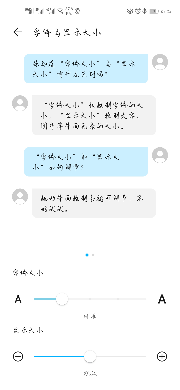 Screenshot_20191112_092542_com.android.settings.jpg