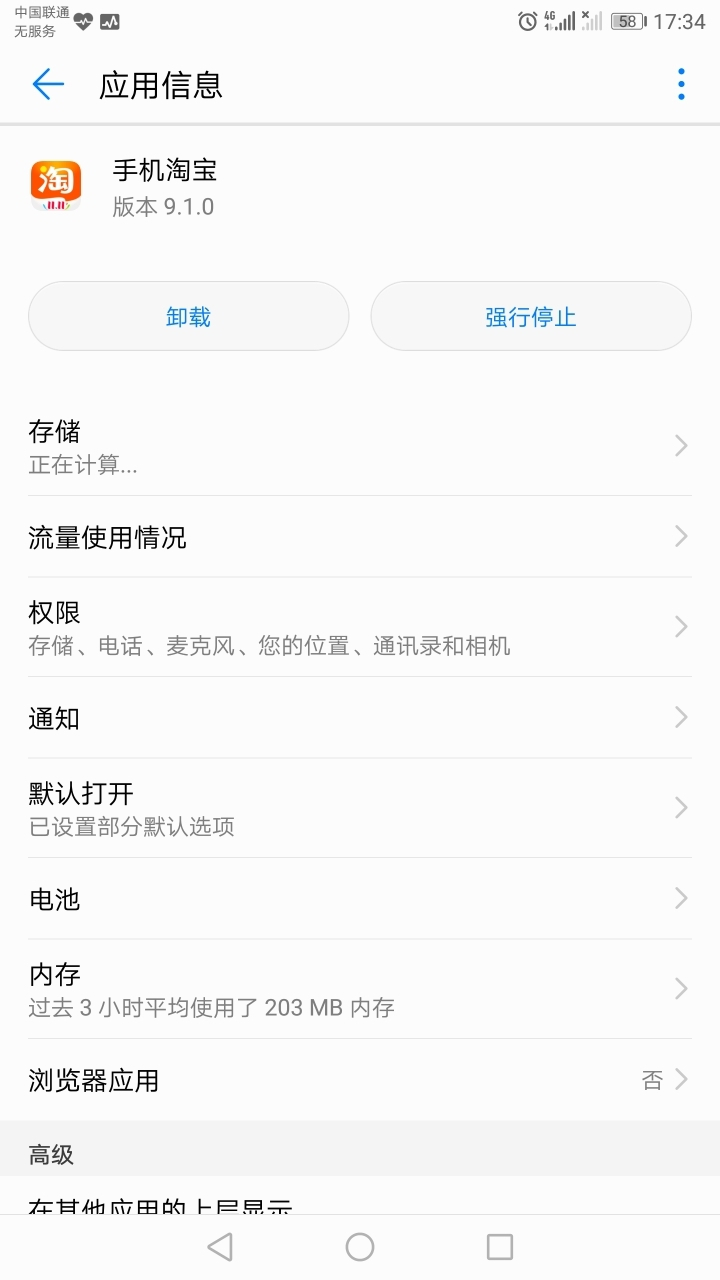 Screenshot_20191113-173416.jpg