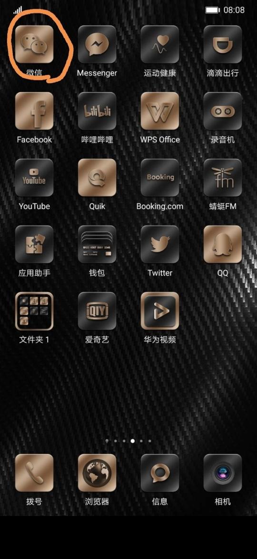 Screenshot_20191114_144821.jpg