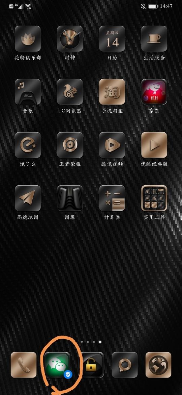 Screenshot_20191114_144743.jpg