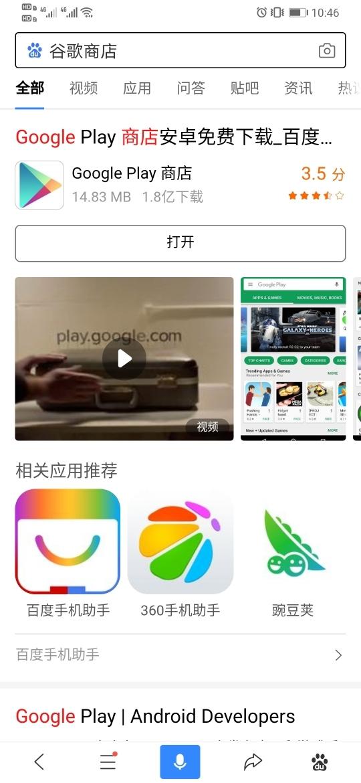 Screenshot_20191114_224612_com.baidu.searchbox.jpg