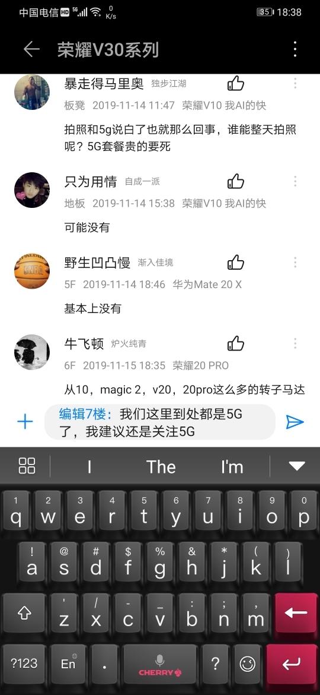 Screenshot_20191115_183811_com.huawei.fans.jpg