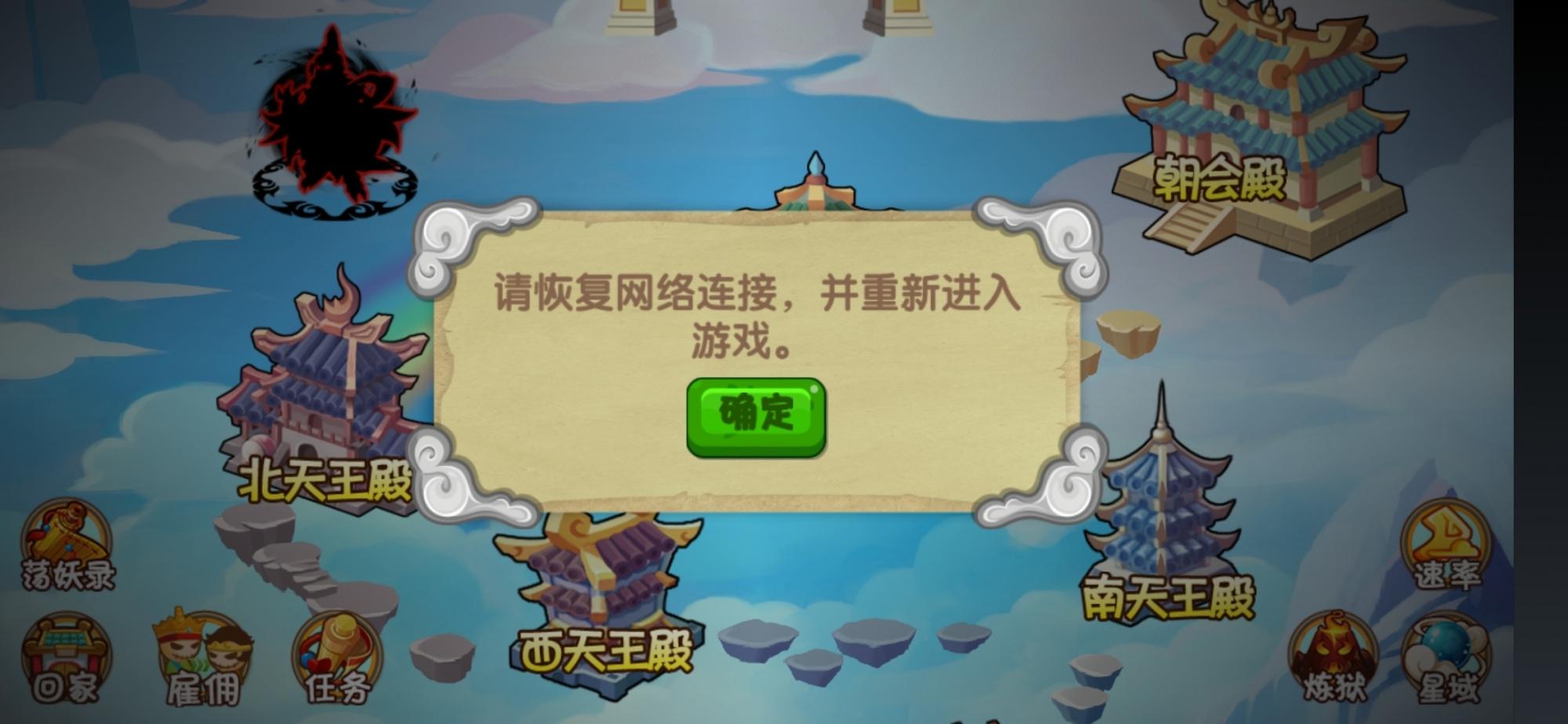 Screenshot_20191116_163920_org.yjmobile.zmxy.jpg
