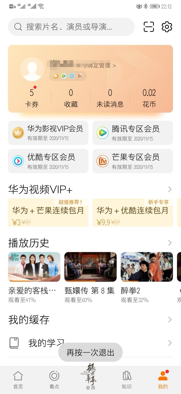 Screenshot_20191116_221340.jpg