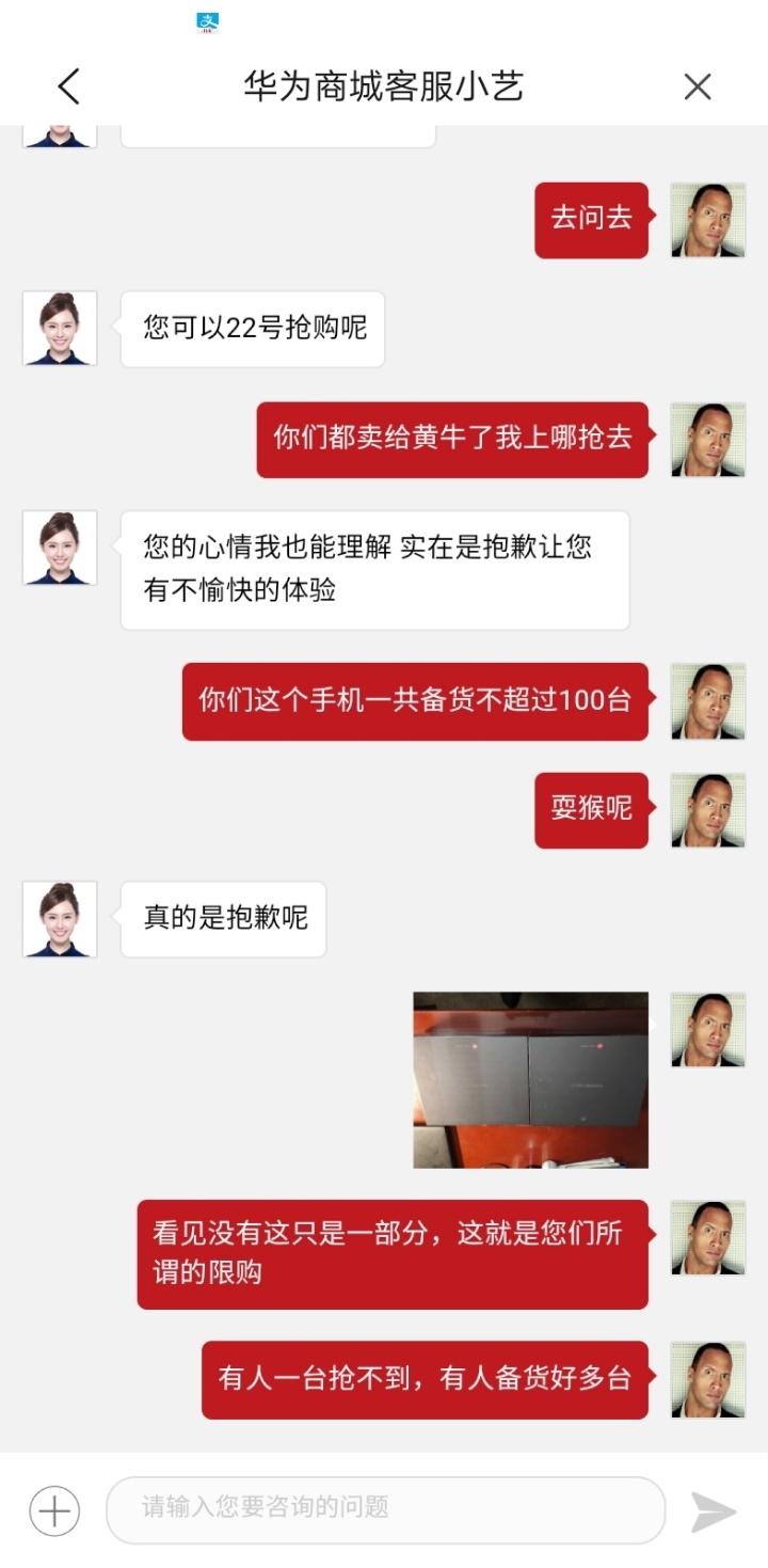 Screenshot_20191118_130408_com.vmall.client.jpg