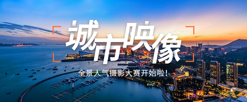 城市·映像海报.jpg
