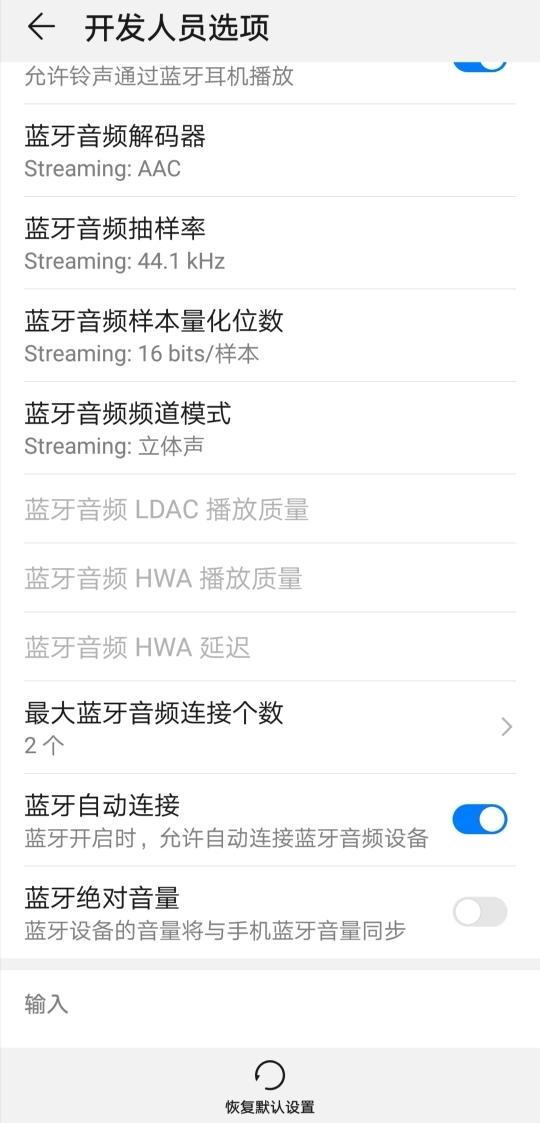 Screenshot_20191118_223146.jpg