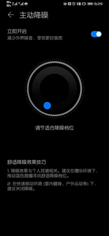 Screenshot_20191119_092927_com.huawei.smarthome.jpg
