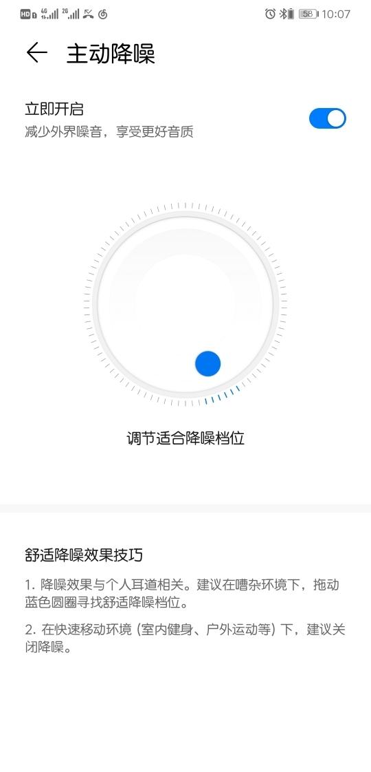 Screenshot_20191119_100742_com.huawei.smarthome.jpg