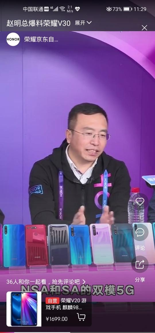 Screenshot_20191119_112913_com.jingdong.app.mall.jpg