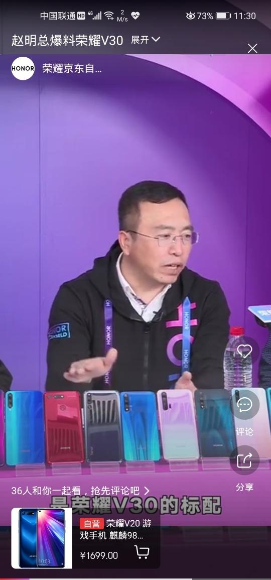 Screenshot_20191119_113015_com.jingdong.app.mall.jpg