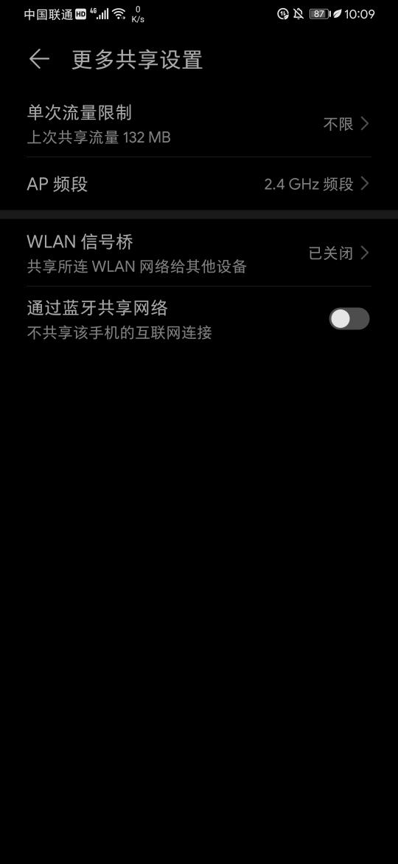Screenshot_20191120_100902_com.android.settings.jpg