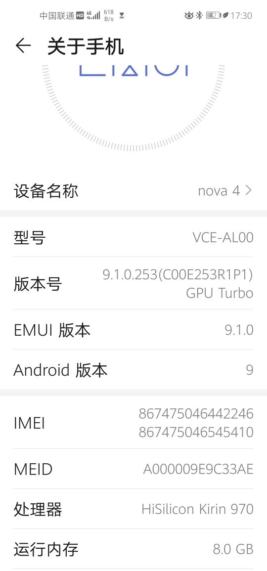 Screenshot_20191120_173011_com.android.settings.jpg