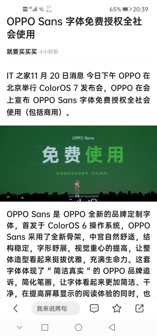 Screenshot_20191120_203940_com.qihoo.contents.jpg