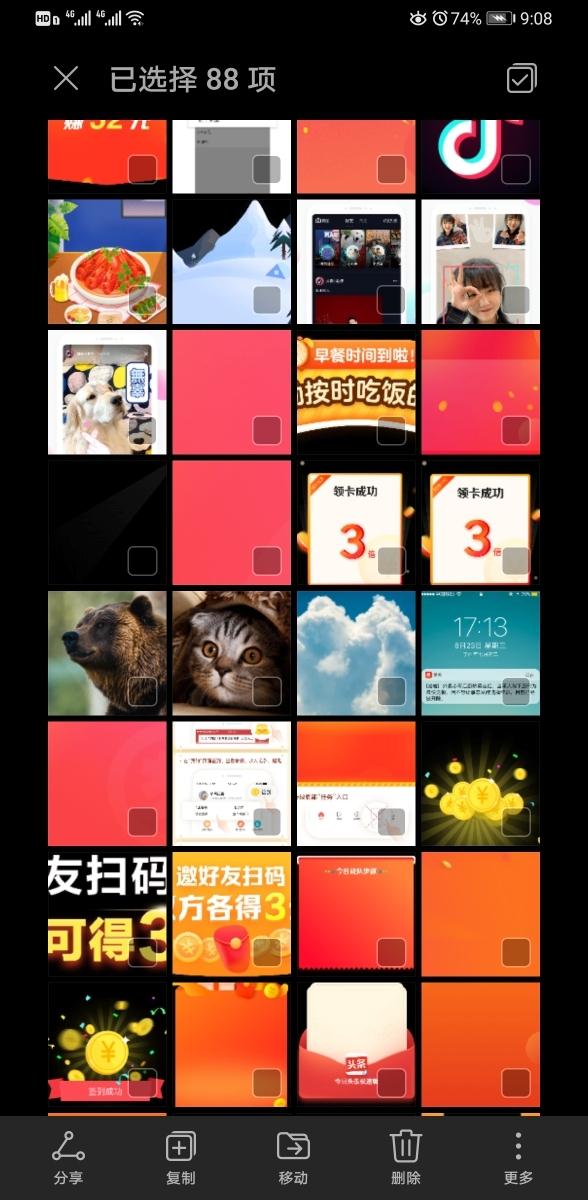 Screenshot_20191120_210857_com.huawei.hidisk.jpg
