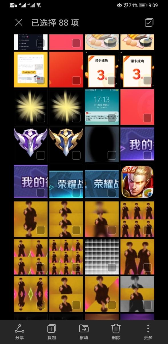 Screenshot_20191120_210904_com.huawei.hidisk.jpg