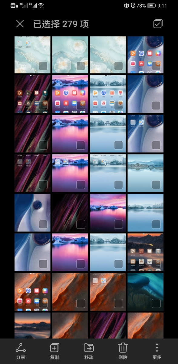 Screenshot_20191120_211137_com.huawei.hidisk.jpg