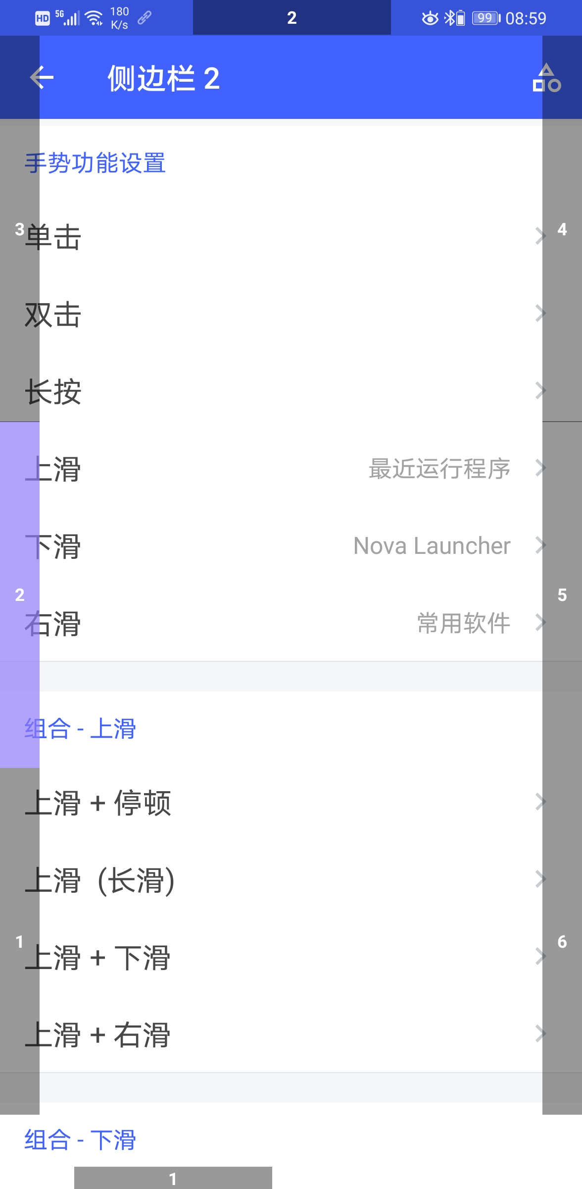 Screenshot_20191121_085934_com.ksxkq.floating.jpg