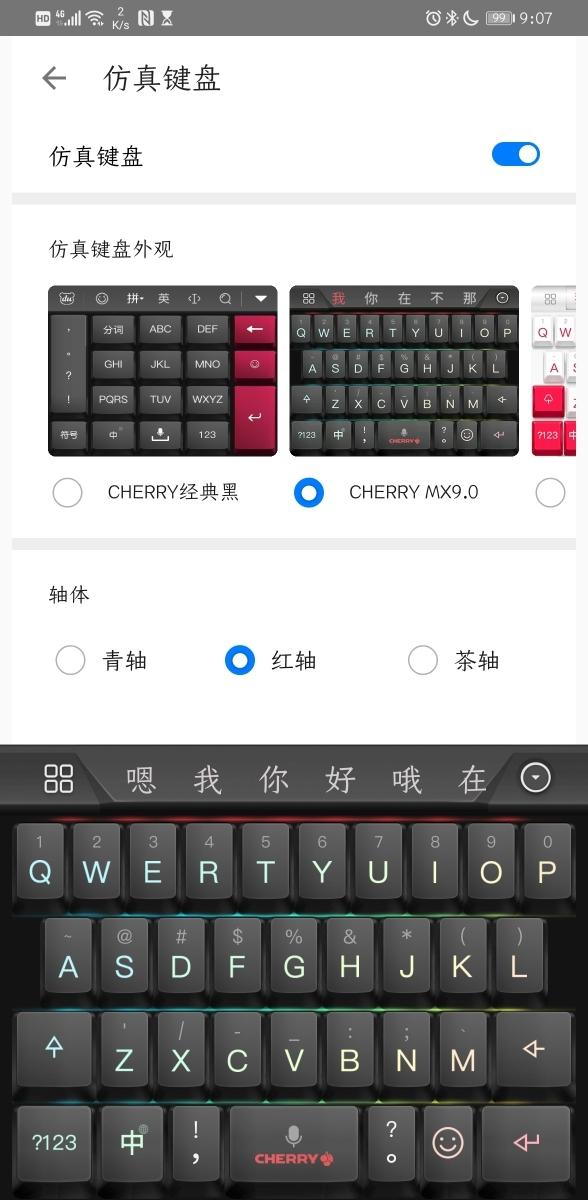 Screenshot_20191121_210714_com.baidu.input_huawei.jpg