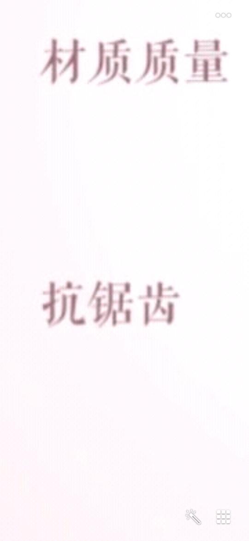 Screenshot_20191121_233341_com.tencent.mobileqq.jpg