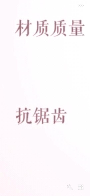Screenshot_20191121_233403_com.tencent.mobileqq.jpg