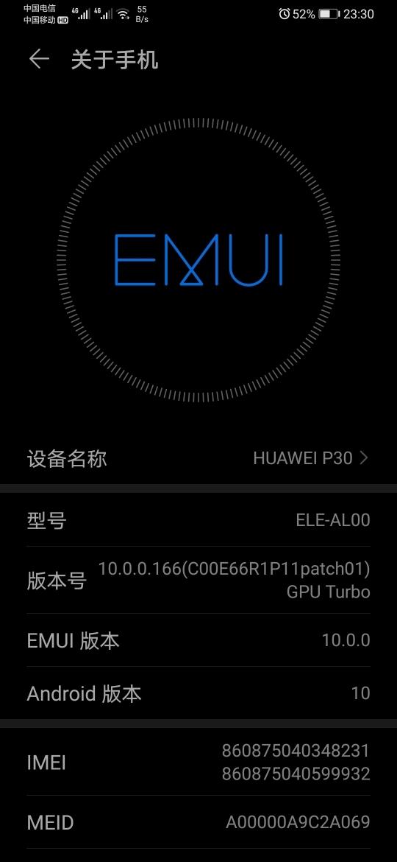 Screenshot_20191121_233017_com.android.settings.jpg