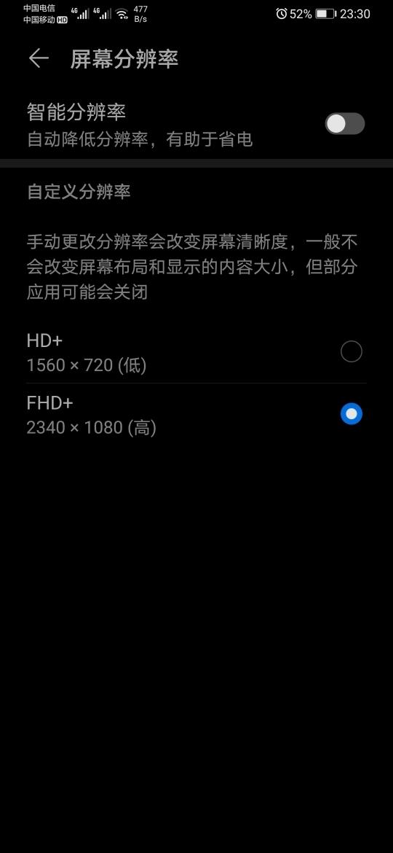 Screenshot_20191121_233027_com.android.settings.jpg