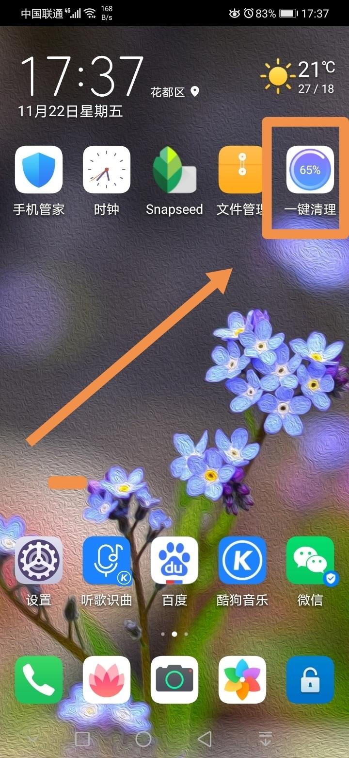 Screenshot_20191122_173804.jpg