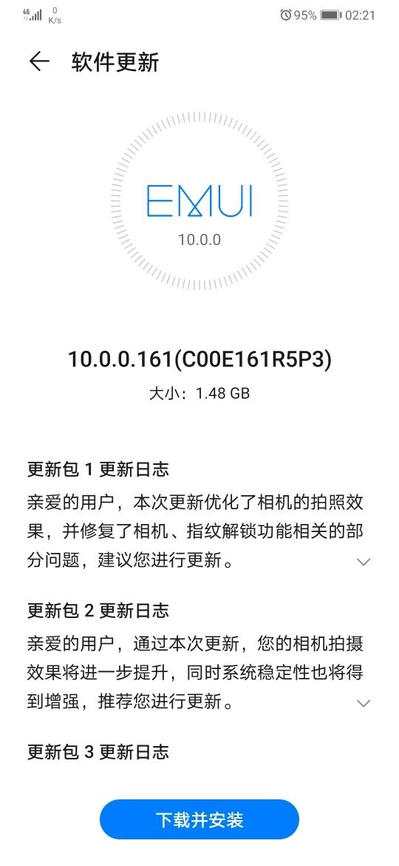Screenshot_20191123_022113_com.huawei.android.hwouc.jpg