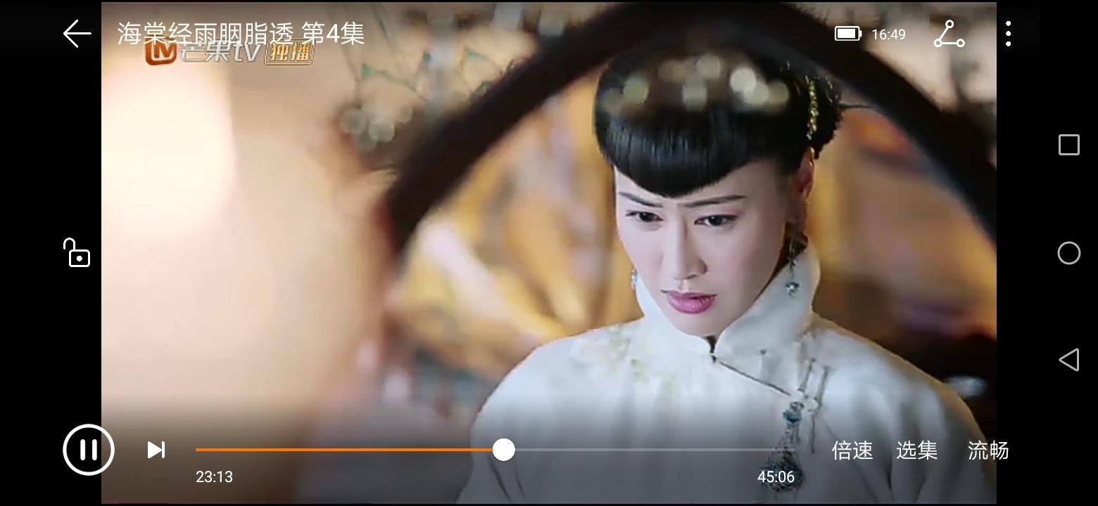 Screenshot_20191122_164920_com.huawei.himovie.jpg