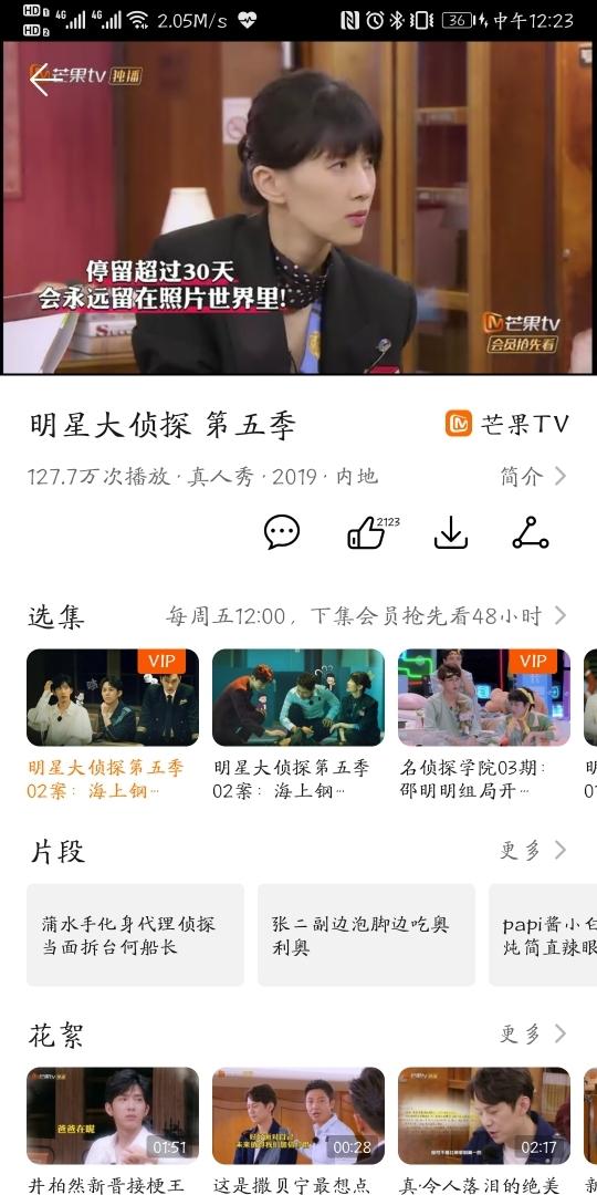 Screenshot_20191122_122310_com.huawei.himovie.jpg
