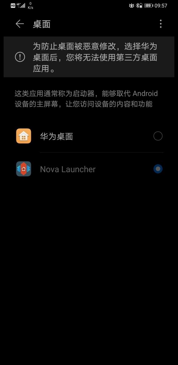 Screenshot_20191124_095742_com.android.permissioncontroller.jpg