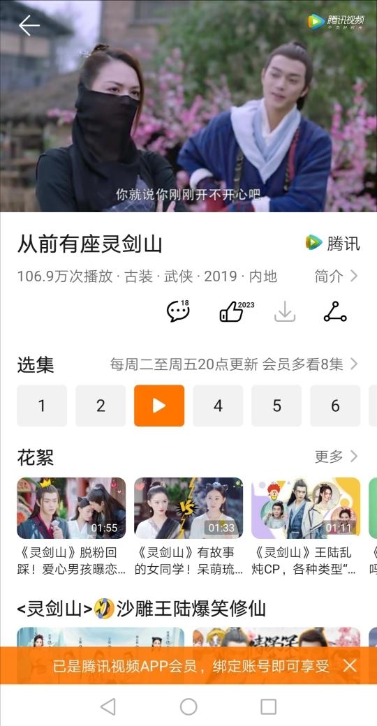 Screenshot_20191122_175338.jpg
