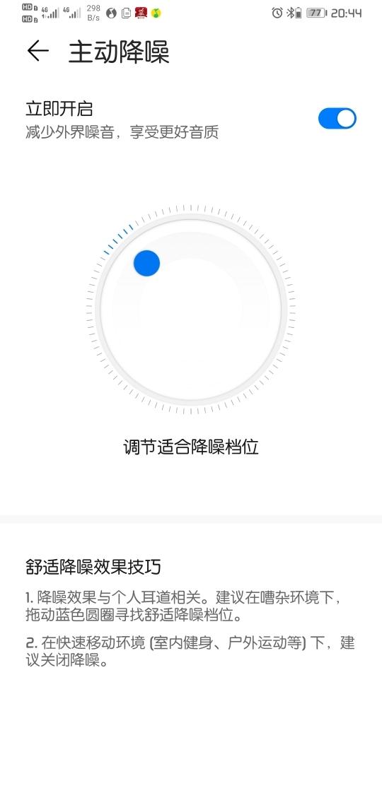 20191124_204421_smarthome.jpg