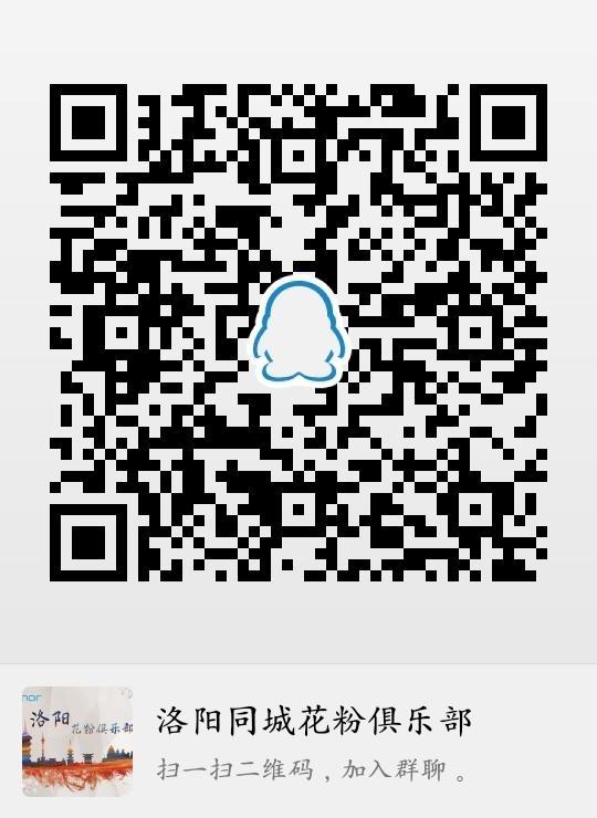 qrcode_1574647471882.jpg