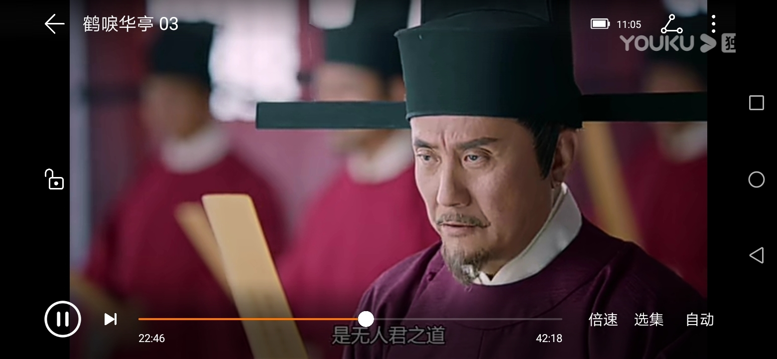 Screenshot_20191122_110558_com.huawei.himovie.jpg