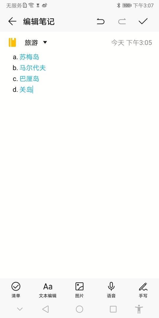 Screenshot_20191125_150723_com.example.android.notepad.jpg