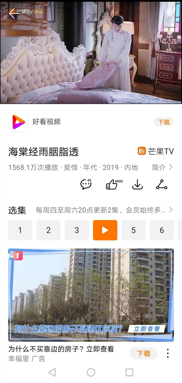 Screenshot_20191122_165110.jpg