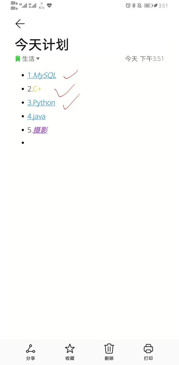 Screenshot_20191125_155138_com.huawei.notepad.jpg