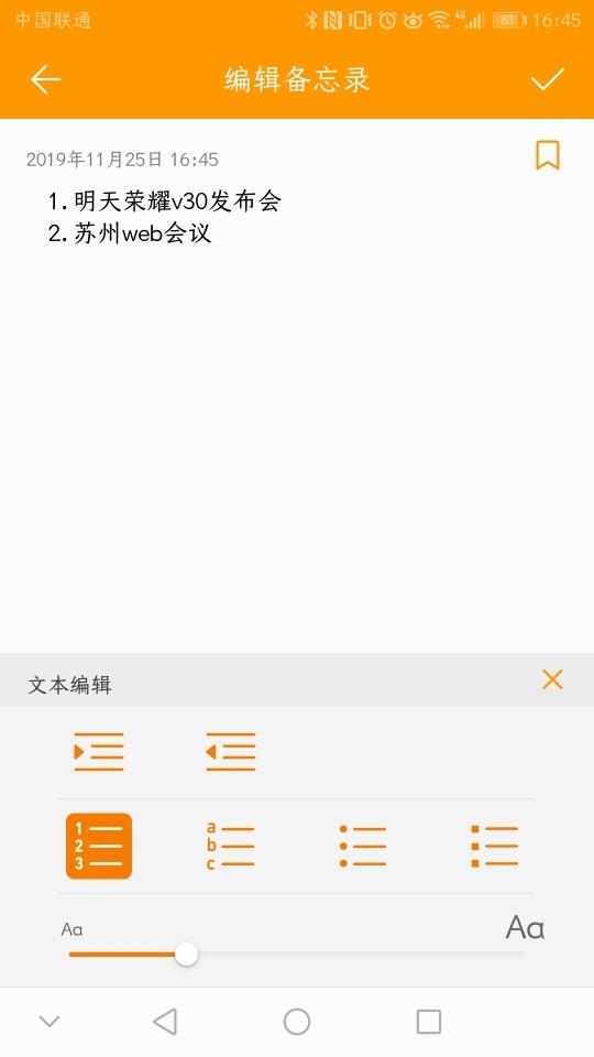 Screenshot_20191125-164557.jpg