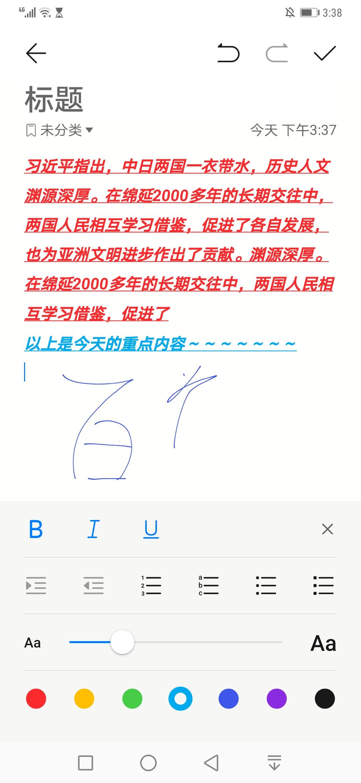Screenshot_20191125_153834_com.example.android.notepad.jpg