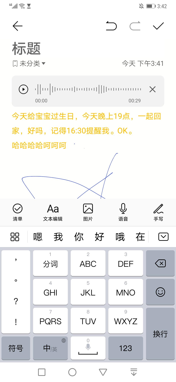 Screenshot_20191125_154232_com.example.android.notepad.jpg
